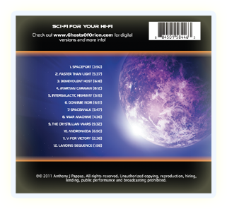 Intergalactic Highway Cover - Back